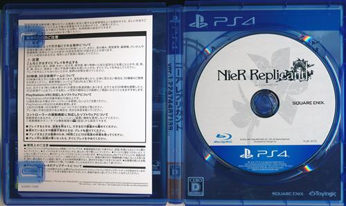 NieR RepliCant ver.1.22474487139… 【PS4】