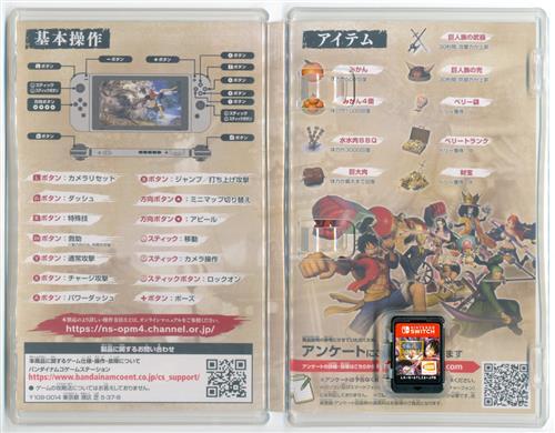 ONE PIECE 海賊無双 4 (Nintendo Switch版)