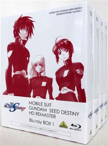 機動戦士ガンダムSEED DESTINY HDリマスターBlu-ray BOX (通常版) 全4巻セット