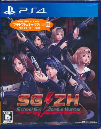 SG/ZH School Girl/ZomBie Hunter 【PS4】