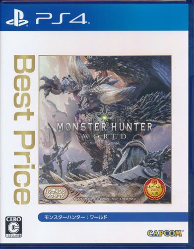 MONSTER HUNTER: WORLD Best Price 【PS4】