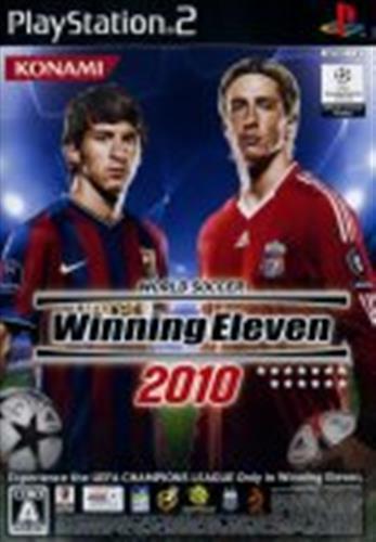 ワールドサッカー ウイニングイレブン 2010 (PS2版)