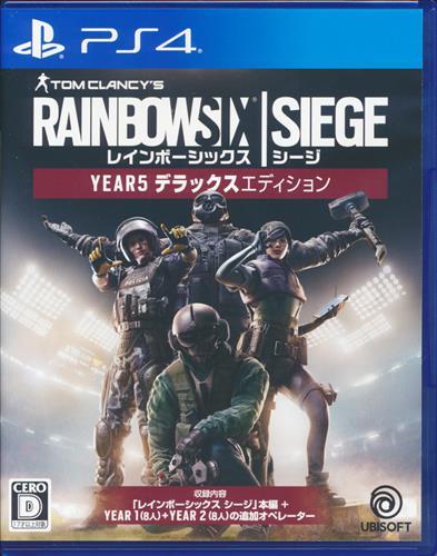 RAINBOW SIX SIEGE YEAR5 デラックスエディション 【PS4】