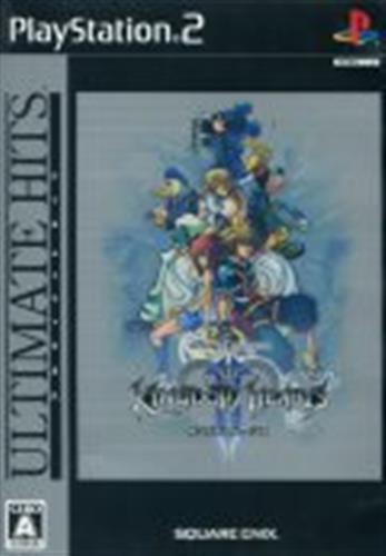 KINGDOM HEARTS II ULTIMATE HITS (廉価版) 【PS2】
