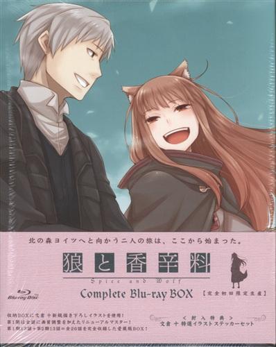 狼と香辛料 Blu-ray BOX COMPLETE EDITION 完全初回限定生産版