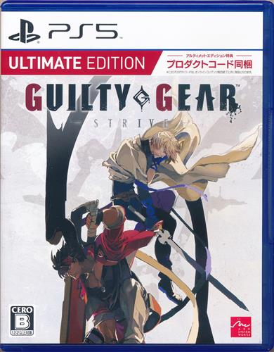 GUILTY GEAR -STRIVE- アルティメットエディション (PS5版) 【PS5】