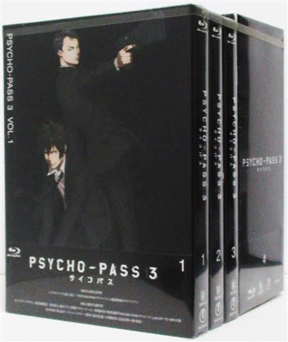 PSYCHO-PASS サイコパス 3 全4巻セット 【ブルーレイ】
