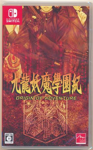 九龍妖魔學園紀 ORIGIN OF ADVENTURE (通常版)