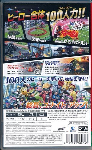 The Wonderful 101: Remastered (Nintendo Switch版)
