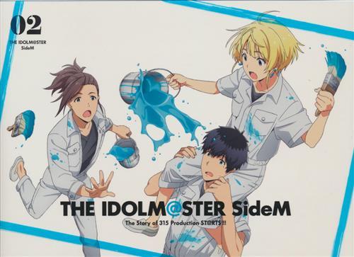 THE IDOLM@STER SideM 2 完全生産限定版