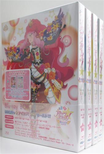 アイカツスターズ! 星のツバサシリーズ Blu-ray BOX 全4巻セット