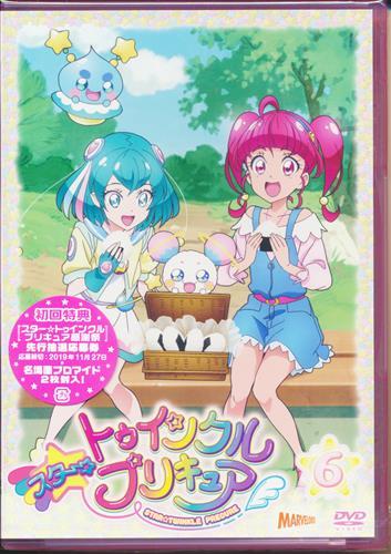 スター☆トゥインクルプリキュア vol.6