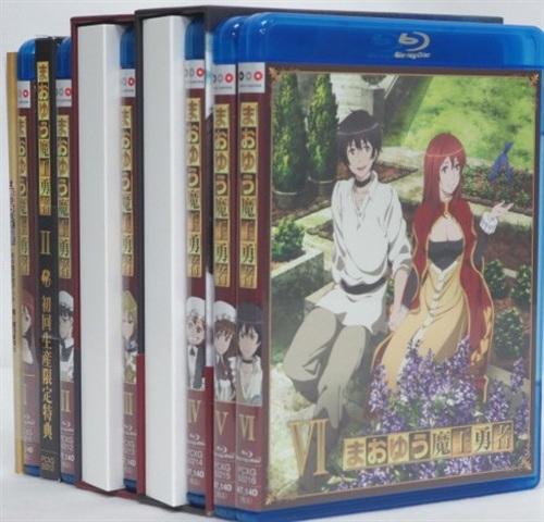 まおゆう魔王勇者 初回限定版 全6巻セット