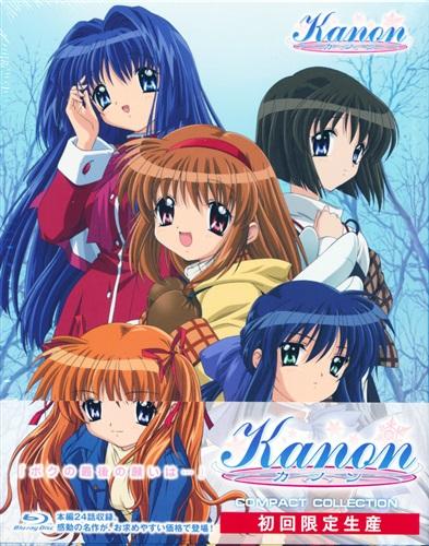 Kanon COMPACT COLLECTION 初回限定生産版