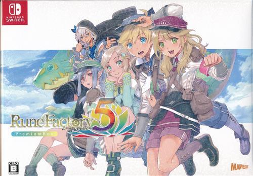 ルーンファクトリー 5 プレミアムボックス 【Nintendo Switch】