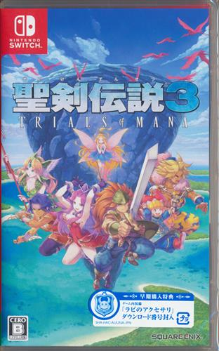 聖剣伝説 3 TRIALS of MANA (Nintendo Switch版)