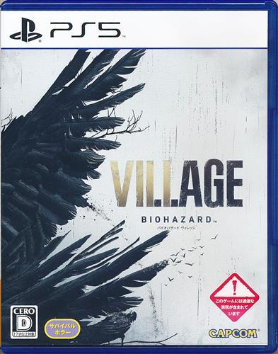 BIOHAZARD VILLAGE (PS5版) 【PS5】