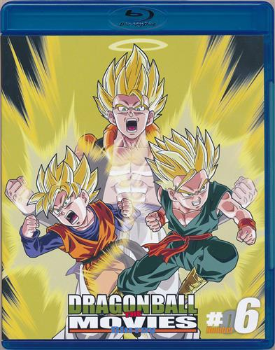 DRAGON BALL THE MOVIES Blu-ray #06 (修正版)