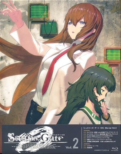 Steins;Gate 0 Vol.2