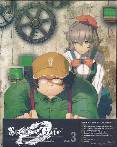 Steins;Gate 0 Vol.3