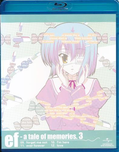 ef -a tale of memories. 3