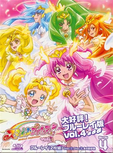 スマイルプリキュア! Blu-ray Vol.4
