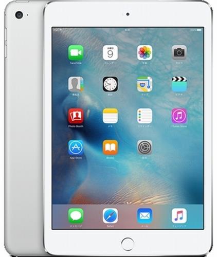 iPad mini4 7.9インチ 128GB シルバー au SIMロック解除済 (MK772J/A)