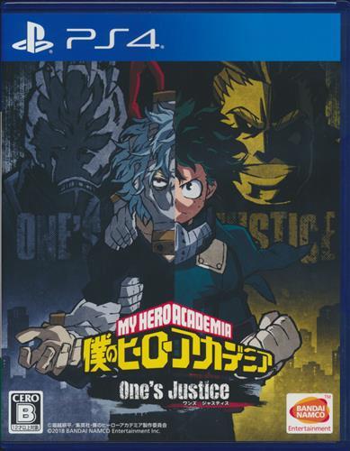 僕のヒーローアカデミア One's Justice (PS4版)