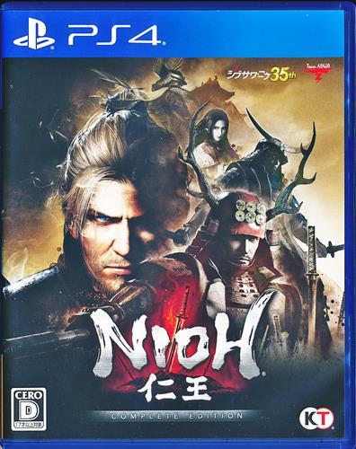 仁王 Complete Edition (通常版)