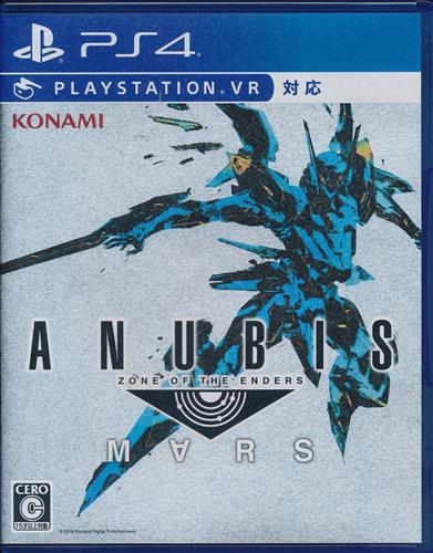 ANUBIS ZONE OF THE ENDERS:M∀RS (通常版)