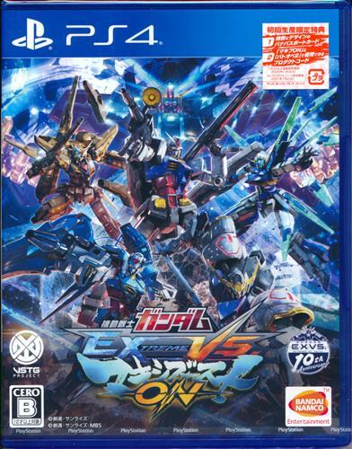 機動戦士ガンダム EXTREME VS. マキシブーストON (通常版) 【PS4】