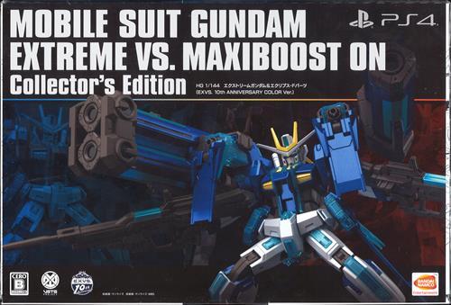 機動戦士ガンダム EXTREME VS. マキシブーストON コレクターズエディション 【PS4】