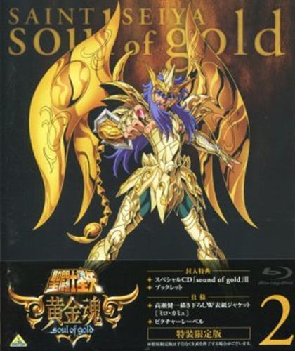 聖闘士星矢 黄金魂 -soul of gold- 2 特装限定版