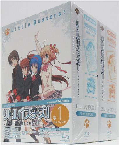 リトルバスターズ! Blu-ray BOX 完全生産限定版 全2巻セット
