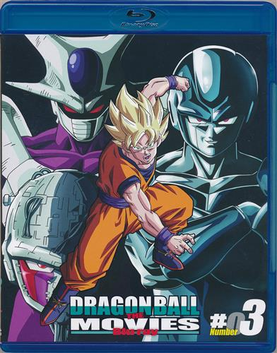 DRAGON BALL THE MOVIES Blu-ray #03