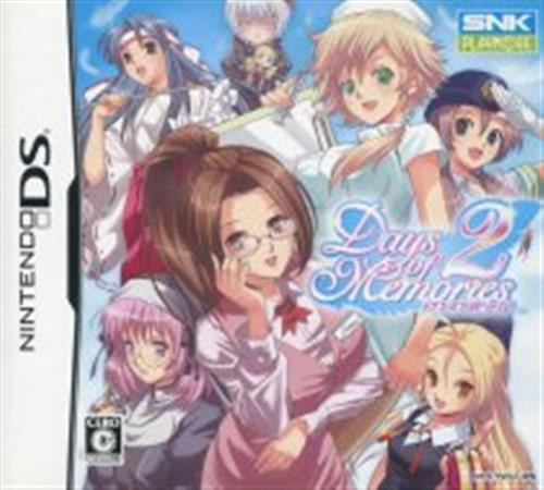 Days of Memories 2 【DS】