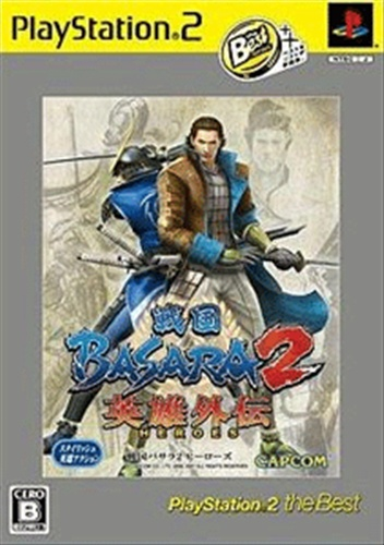 戦国BASARA 2 英雄外伝 Playstation2 the Best