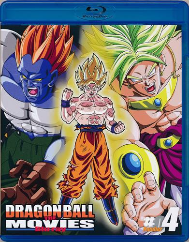 DRAGON BALL THE MOVIES Blu-ray #04