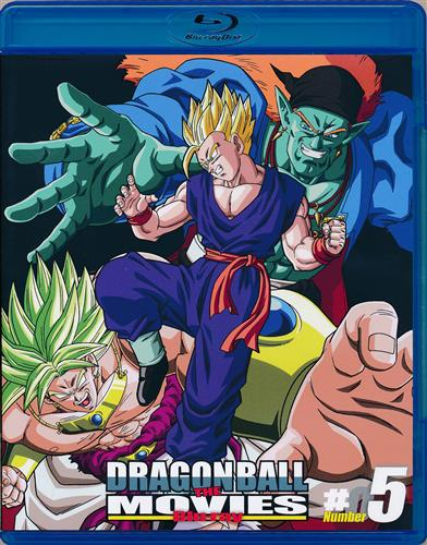 DRAGON BALL THE MOVIES Blu-ray #05