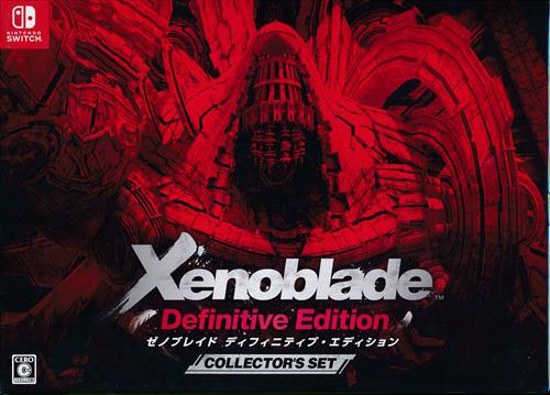 Xenoblade Definitive Edition Collector's Set 【Nintendo Switch】