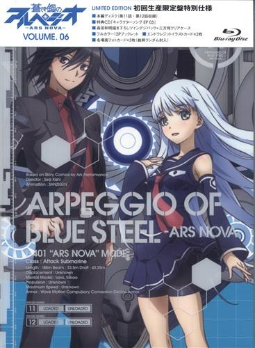 蒼き鋼のアルペジオ -アルス・ノヴァ- VOLUME.06 初回生産限定盤 【ブルーレイ】