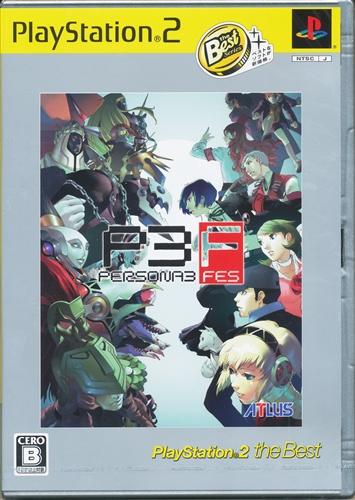 ペルソナ 3 フェス PlayStation2 the Best 【PS2】