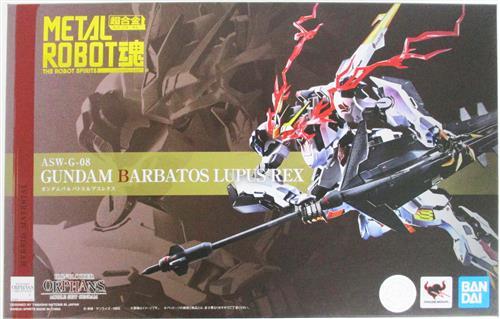 METAL ROBOT魂 <SIDE MS> 機動戦士ガンダム 鉄血のオルフェンズ ガンダムバルバトスルプスレクス