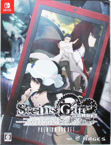 STEINS;GATE ELITE PREMIUM BOX SET 完全受注生産限定版 (Nintendo Switch版)