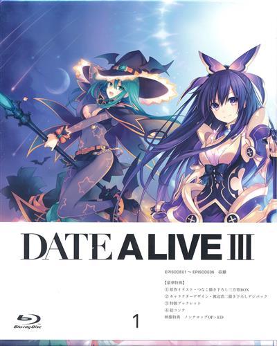 デート・ア・ライブ III Blu-ray BOX 上巻 (通常版)