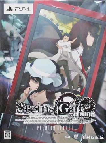 STEINS;GATE ELITE 完全受注生産限定版 (PS4版) 【PS4】