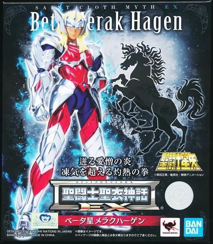 聖闘士星矢 聖闘士聖衣神話EX ベータ星メラクハーゲン