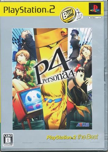 ペルソナ 4 PlayStation 2 the Best 【PS2】