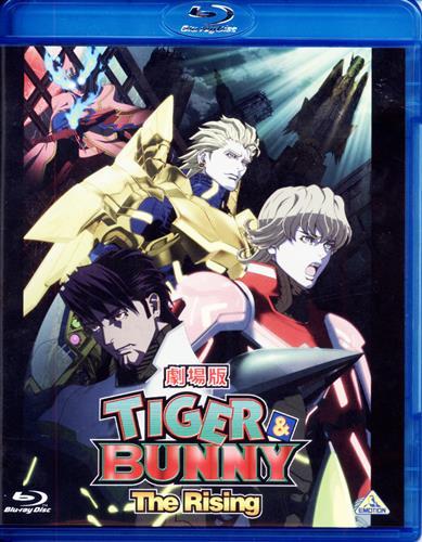 劇場版 TIGER & BUNNY -The Rising- (通常版)