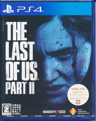 The Last of Us Part II (通常版) 【PS4】